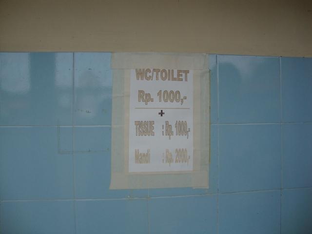 タナロット寺院前のトイレ